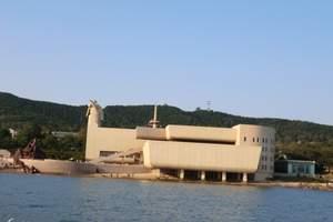 夏天青岛周边旅游推荐 青岛到烟台、威海、蓬莱、大连大巴三日游
