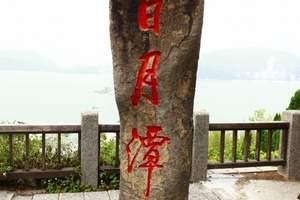 南昌到台湾旅游多少钱 台湾跟团报价 直飞台北特惠环岛超值8日