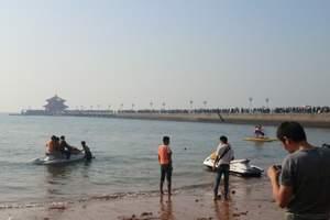 淄博国际旅行社到 青岛国际啤酒城、石老人海水浴场二日游