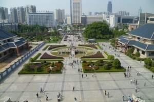 武汉市一日游   武汉有什么好玩的地方  黄鹤楼旅游