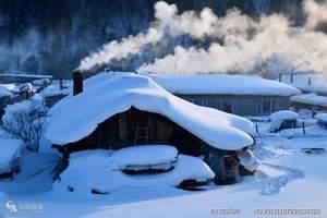 亚布力到雪乡自由行小包团一日游£¨亚布力起止雪乡冰雪画廊一日游