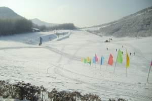 长春到新立湖滑雪场【新立湖滑雪+天怡温泉1日游】