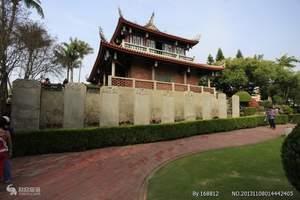 淄博国际旅行社到台湾经典环岛八日游 青岛截止