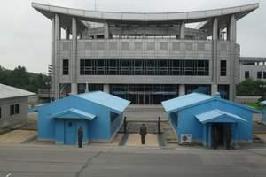北京直飞朝鲜五日游 朝鲜旅游跟团 去朝鲜旅游多少钱