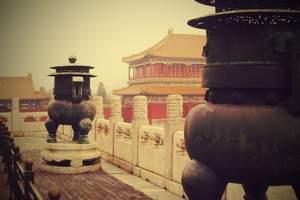 长沙到北京、天津单飞单卧六日游 (品质自组团,派全陪)