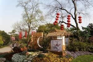 【无锡1日游】无锡惠山古镇、锡惠名胜、天下第二泉、无锡寄畅园