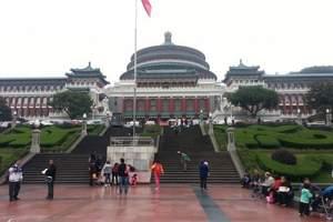 【红色旅游】广元到重庆市内、小平故里学习考察二日游
