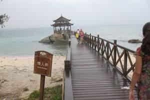 西安去海南三亚旅游景点(分界洲岛/天涯海角)海南三亚双飞6日