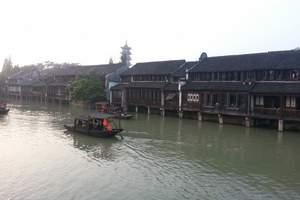 上海出发 杭州乌镇千岛湖三日 含宋城千古情 住杭州四星酒店