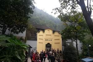 淄博旅行社到—世界自然遗产武隆+重庆市游五日游