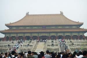 新疆到北京故宫长城大连烟台蓬莱威海青岛单飞单卧12日游
