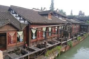 上海到杭州苏州周庄三日游 汽车空调大巴天天发团