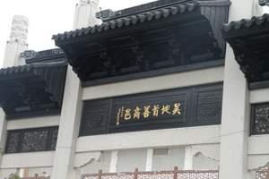 无锡南禅寺