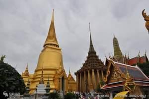 淄博去泰国旅游_淄博去泰国旅游团_淄博去泰国六日游_泰国旅游