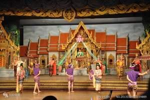 泰国曼谷、芭提雅、沙美岛 6 天 5 晚|成都到泰国跟团价格
