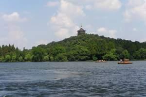 杭州西湖一日游(西湖游船+花港观鱼+飞来峰+虎跑泉+黄龙洞)