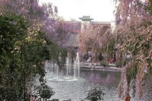 保定满城汉墓 清西陵 颐和园 避暑山庄皇家风情六日游