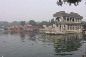 西安去北京旅游费用(南铜锣巷/天坛)老北京单飞6日品质游