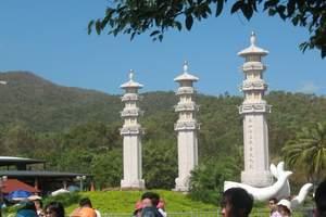 淄博 海南旅游团|淄博去海南五日游|淄博旅行社海南旅游