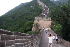 淄博旅行社北京旅游_淄博旅行社去北京四日游_淄博旅游团