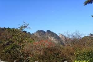 合肥到安庆旅游 安庆巨石山一日游