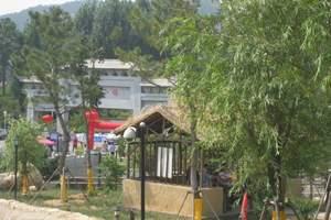 淄博元通国旅排名 招远淘金小镇淘金币、罗山森林公园二日游