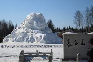 大连到长白山温泉滑雪_长白山万达假日套房酒店2天1晚滑雪套餐