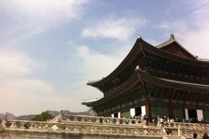 济南去韩国首尔旅游团_韩国首尔双飞5日旅游团_济南去韩国旅游