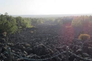 哈尔滨到五大连池旅游 五大连池黑龙山火山口二日旅游团购特价