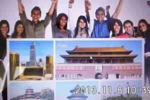 【北京外宾一日游】英文团:慕田峪长城+故宫 天安门(含接送)
