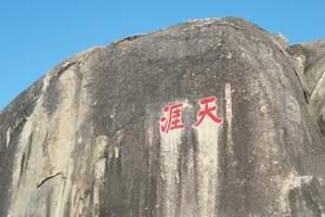 北京旅游度到海南经典线路旅游 天涯海角 缤纷海岛 5日游