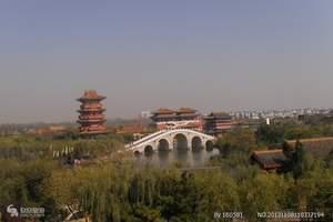 淄博旅行社到西安、兵马俑、开封、少林寺、四日游