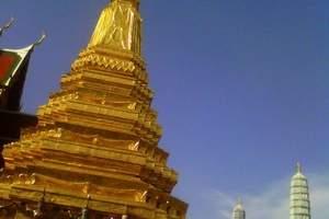 新疆乌鲁木齐到泰国旅游:<泰玩美.曼普双城超9日>泰国直飞团