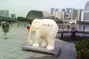 康辉自组暑期新马纯玩团+新加坡环球影城+马来西亚乐高亲子6天