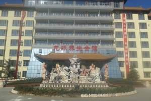 延庆石京龙滑雪、龙庆峡观冰灯、龙脉养生温泉休闲二日游