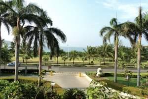 唐山到海南蜜月之旅猴岛分界洲呀诺达槟榔谷大小洞天双飞五日游