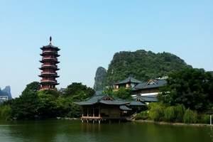 西安去桂林旅游 (阳朔西街/超值游)惬意桂林双飞四日游