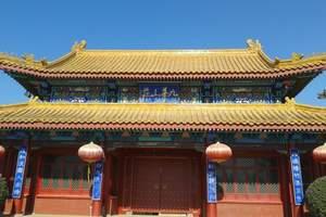 北京昌平九華山莊溫泉、住宿兩日游/昌平九華山莊溫泉會議兩日游