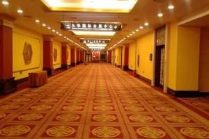 北京主题年会+特色温泉、会议、娱乐二日游|昌平小汤山温泉攻略