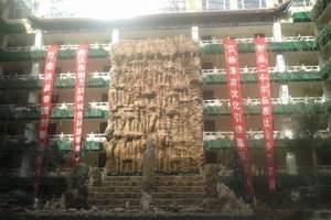 北京冬季昌平旅游路线 昌平登蟒山、龙脉温泉、娱乐、住宿两日游