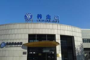 昌平温都水城温泉、开年会、军都山滑雪三日游|北京冬季三日游