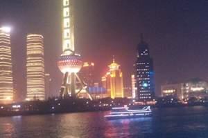 淄博去华东旅游_淄博去华东旅游团_淄博去苏州、杭州、上海四日