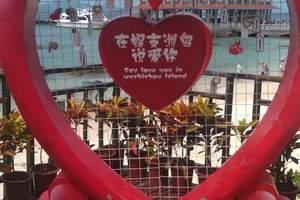 武汉到海南热门旅游推荐 海南幸福海岸三亚往返五天四晚