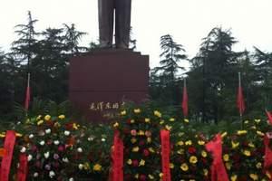 长沙到韶山旅游 毛主席故居、刘少奇故居一日【含滴水洞】纯玩