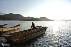 成都到西昌泸沽湖、泸山、邛海四日游(住二晚泸沽湖,普通住宿)