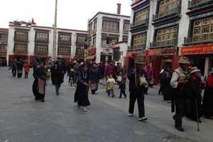 淄博旅行社暑假出发到拉萨、羊八井、纳木错单卧双飞7日游