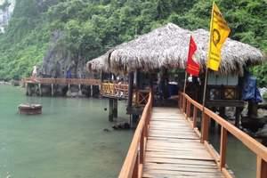 河口-越南老街-沙巴-河内-下龙湾-吉婆岛6日4+5星品质游