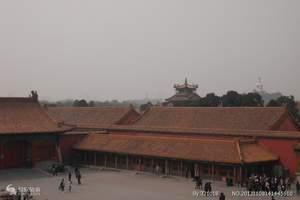 乌鲁木齐出发到北京、大连、青岛、曲阜单飞双卧十一日(纯玩)
