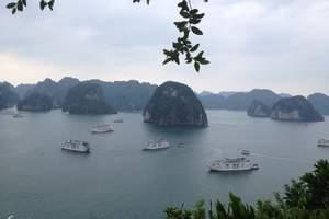 淄博到昆明、河口、越南、河内、下龙湾吉婆岛双飞双卧8日