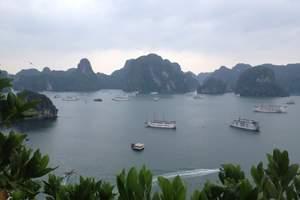 【三亚-下龙湾-岘港-三亚】5天4晚海南VS越南之旅